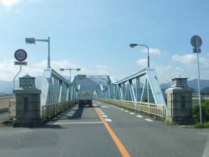重信橋02