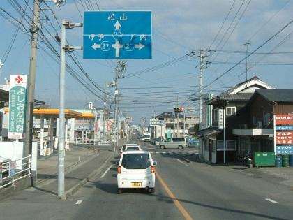 重信橋07