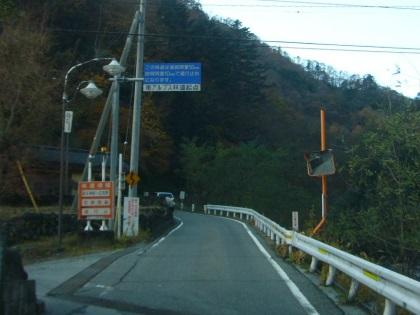 夜叉神隧道05