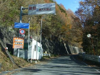 夜叉神隧道07