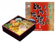 marugotohinai-big[1]_convert_20121119210246