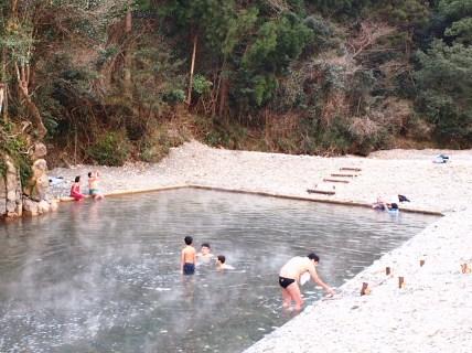 仙人風呂4