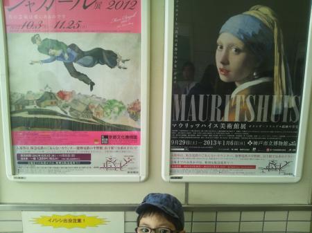 展覧会のポスター