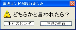 900120.jpg