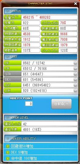 2013122301184100e.png