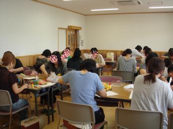中津1day講座 1