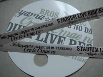 横浜アリーナコンサート