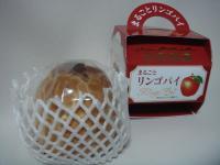 りんごパイ 1