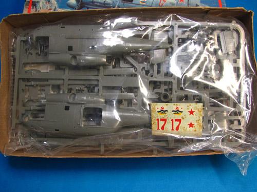 Mpc Ka25 (2)