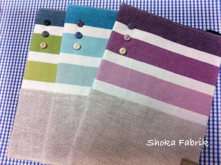 shokafabrik6.jpg