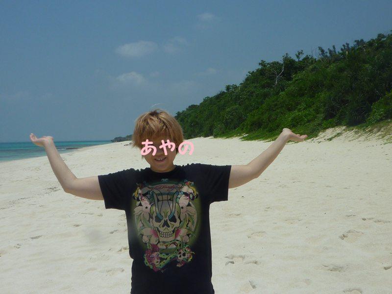 シークレット浜!笑