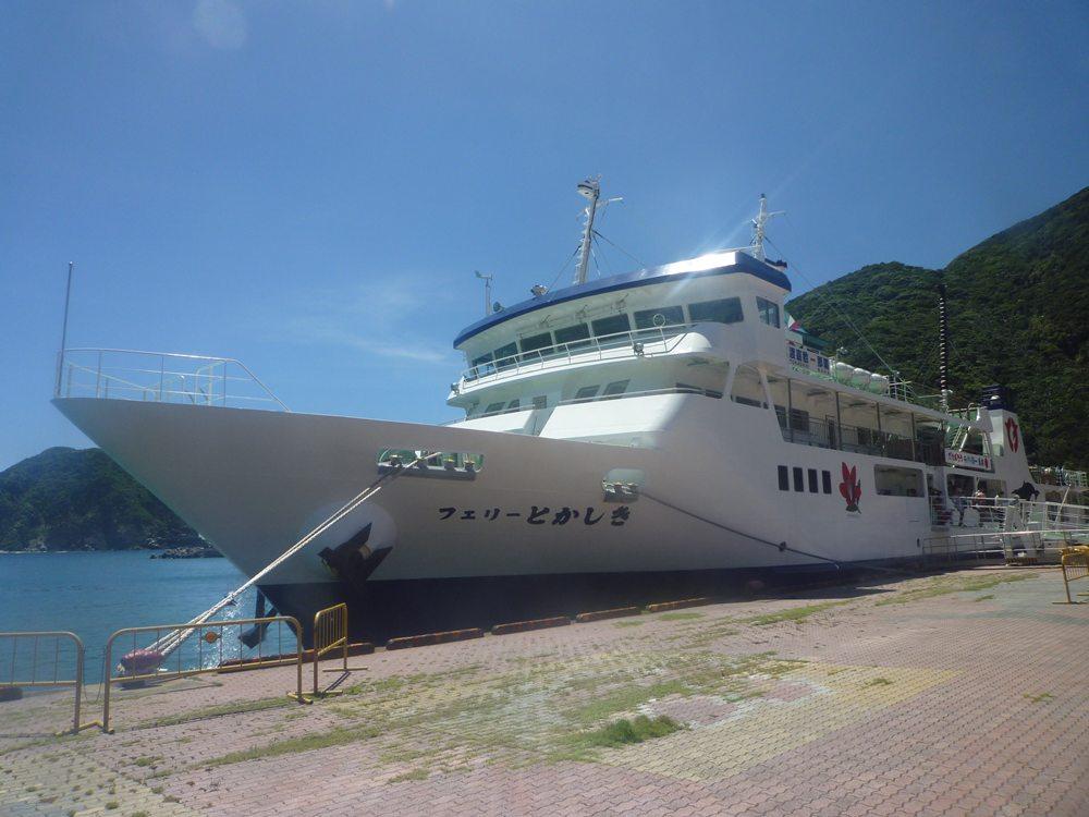 慶良間島だじょ~~。