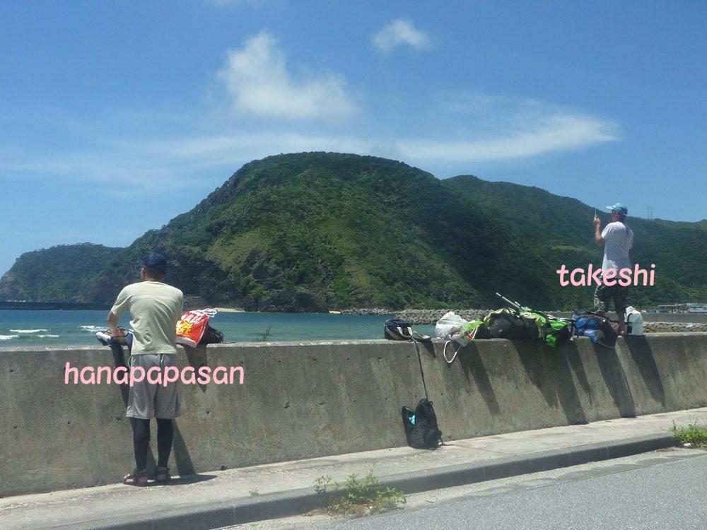 綺麗な島! 暑い暑い!!