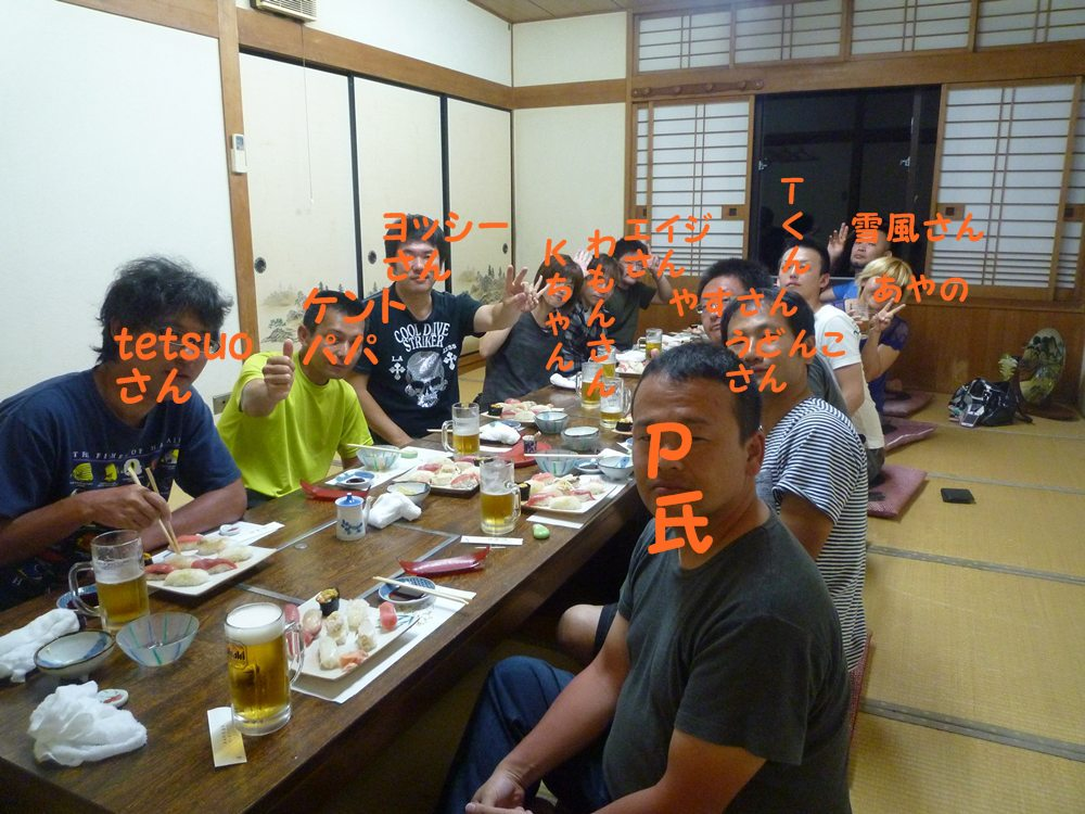 お寿司屋さんで宴~会~♪♪