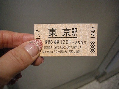 s-DSCN9934.jpg