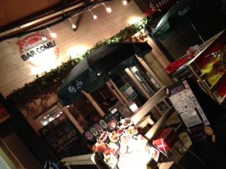 Bar Come 天満店:スペイン料理