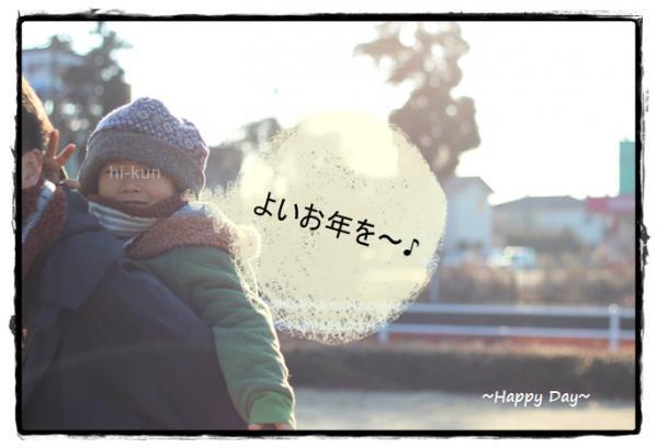 IMG_0971.jpg