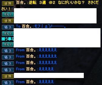 2013-02-03 01-34-52
