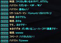 s-2013-02-19 22-07-14