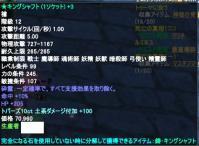 2013-03-21 00-35-49