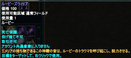 2013-04-16 00-03-20