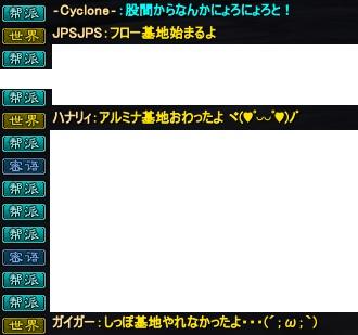 2013-04-20 23-32-09