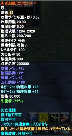 2013-04-26 01-34-17