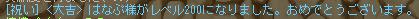 DK青ろぐ