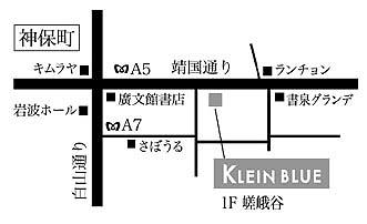 2013120302.jpg