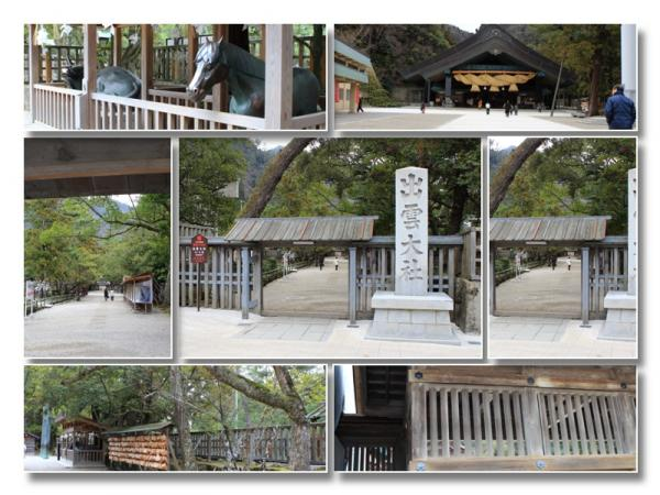 1-10izumo_convert_20130114130026.jpg