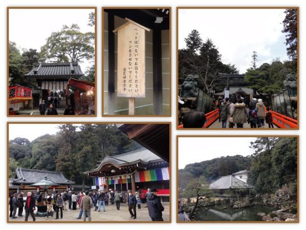 2-4KIYOSHIOUJIN_convert_20130203150016.jpg