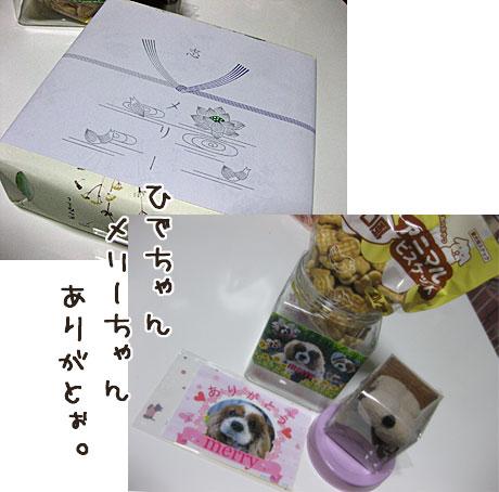 0628a_20120628233245.jpg
