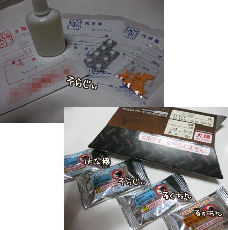 0804c_20120805171115.jpg
