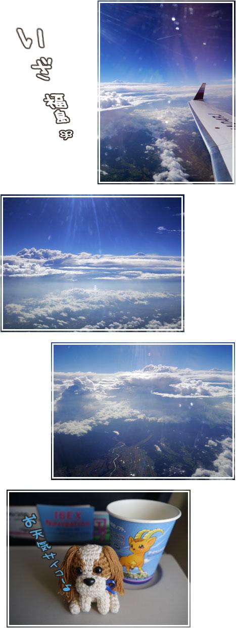 0915e_20120919213712.jpg