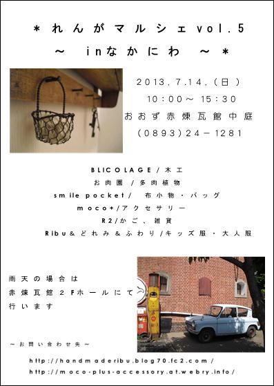 20130520183806127.jpg