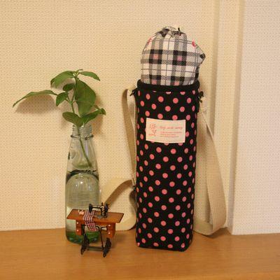 水筒ホルダー
