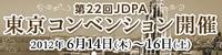201206jdpa.jpg