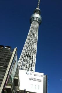 2012082301.jpg