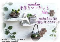 minahan02.png