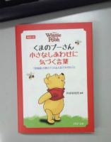 DSC_0417★小 200