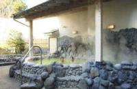 八朔の湯1-2-open_bath01★小  200