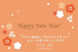 nanga_simple_flowers_orange★小 300