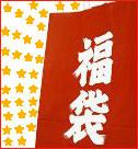 福袋star★小 200