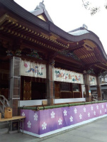 yushima★小 200