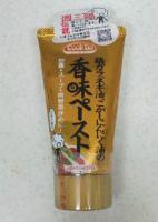 香味DSC_0554★小200