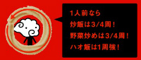 使用量2013-01-29_140854★小200