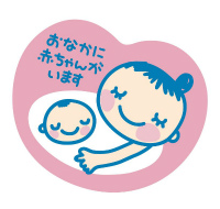 妊婦mark2★小200
