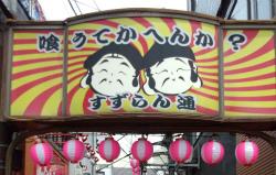 suzuran kanban★小 250