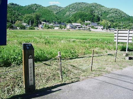 近畿自然歩道
