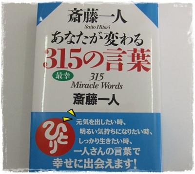 DSCF5943.jpg